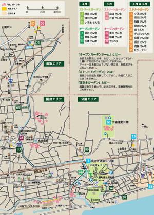 0401_map_2_3