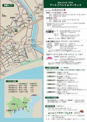 0401_map_4_2