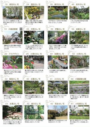 0401_photo_2