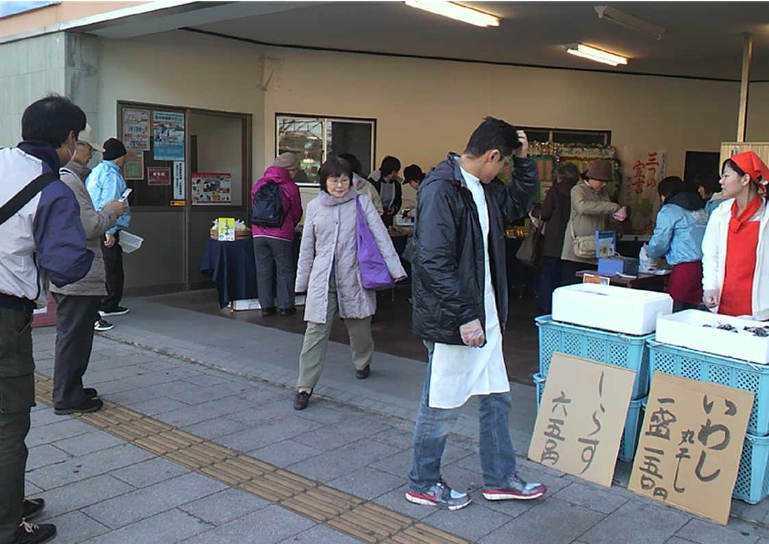 0109_isoichi